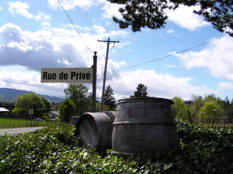 Prive Vineyard